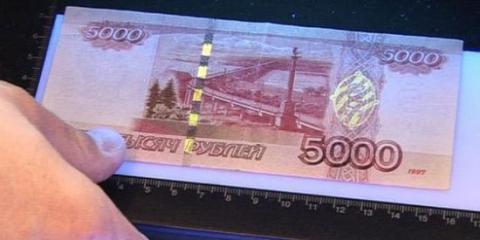 размер купюры 5000 рублей