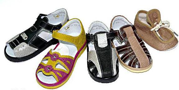 обувь для детей антилопа