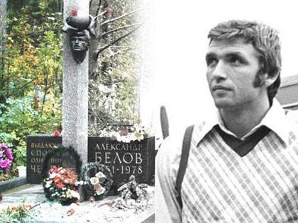 Советский баскетболист