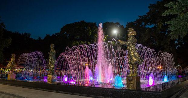 Харьков, Парк Шевченко: фото