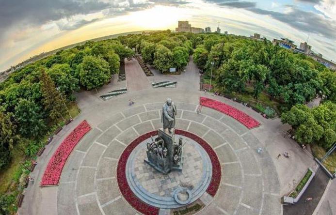 Парк Шевченко (Харьков)