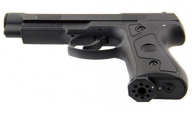 "Пневматический пистолет ""Атаман М1"""