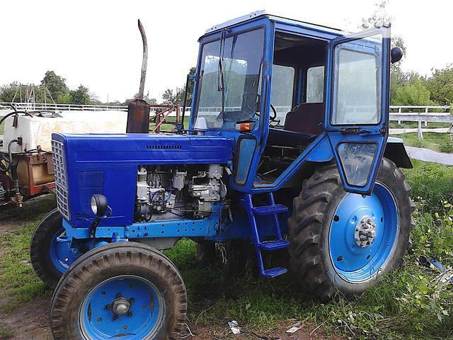 Трактор класса 2