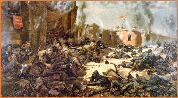 Брестская крепость оборона 1941