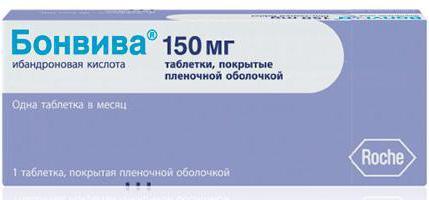 бонвива инструкция по применению цена отзывы таблетки - фото 4