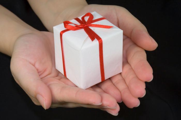 подарок взрослому сыну