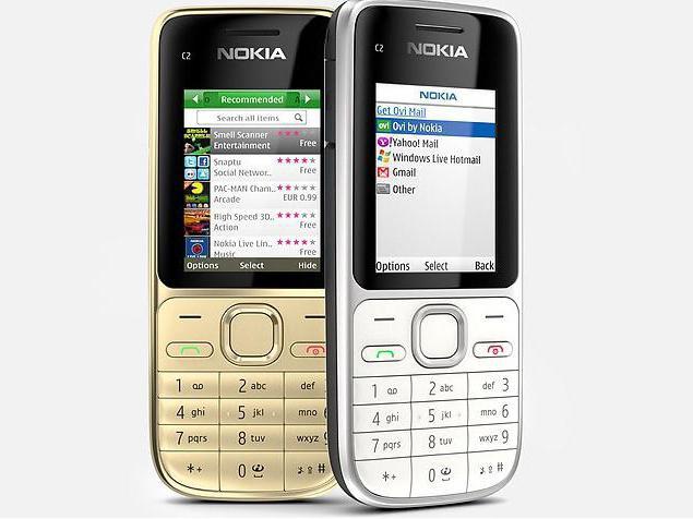 мобильный телефон nokia c2