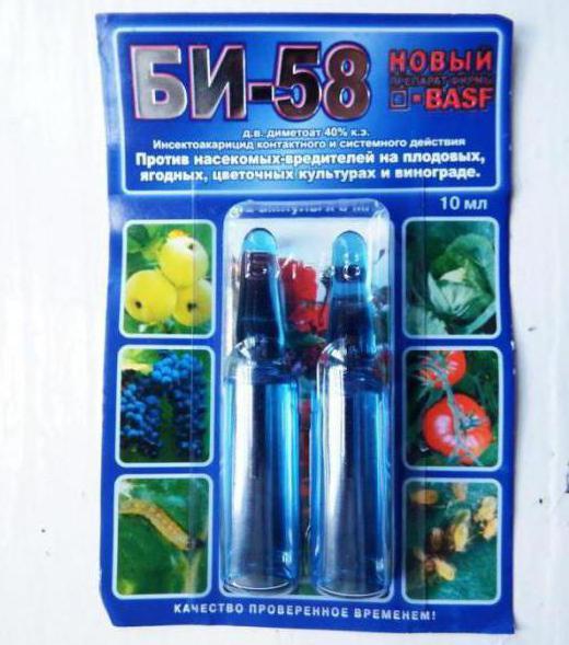 Инсектицид Би 58 Инструкция