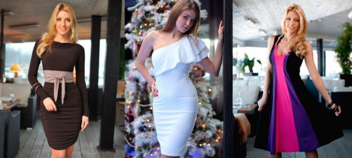 Платья казино тольятти парк хаус слоты 777 онлайн бесплатно