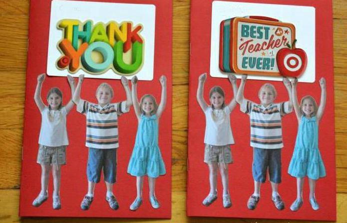 оригинальная открытка учителю своими руками