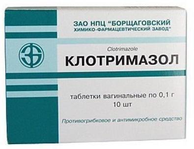 Описание препарата Пимафуцин