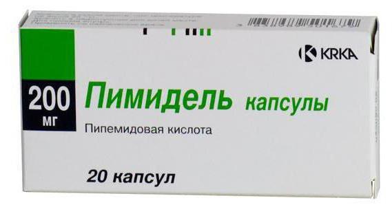 Неграм 200 мг