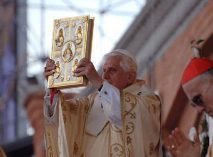 Италия религия