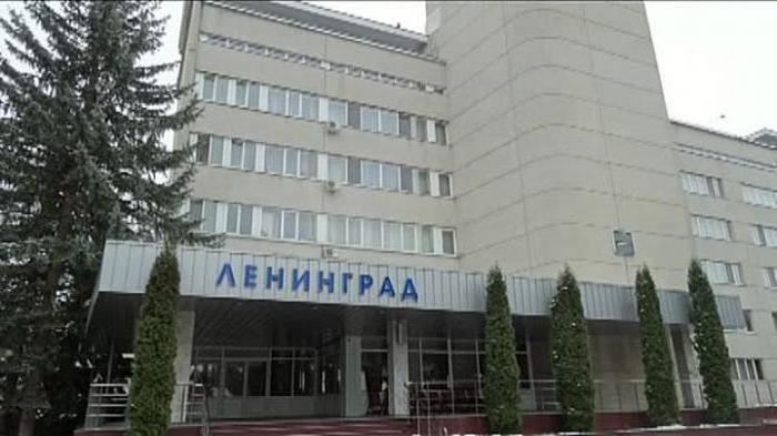 Санаторий ленинград нальчик официальный сайт фото воин пытается
