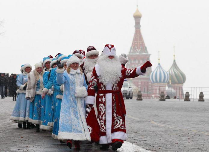 Купить костюм охранника зимний купить