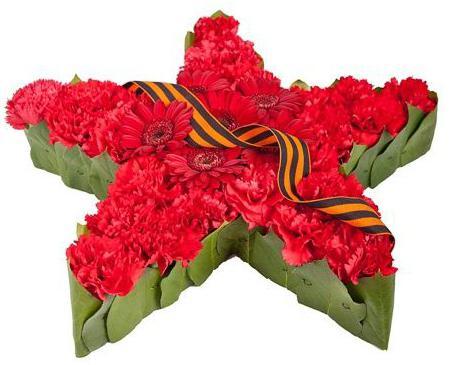 подарки ветеранам на 9 мая своими руками оригами