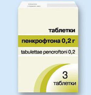Какие существуют препараты для прерывания беременности на ранних сроках?