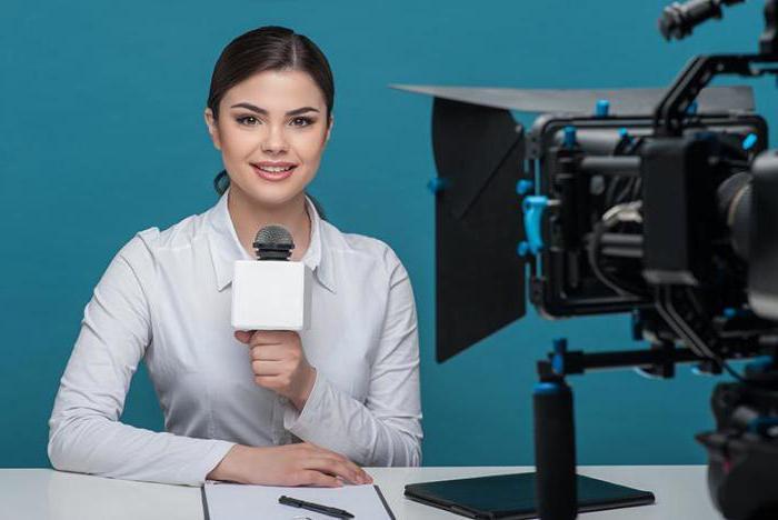 что нужно чтобы стать телеведущей