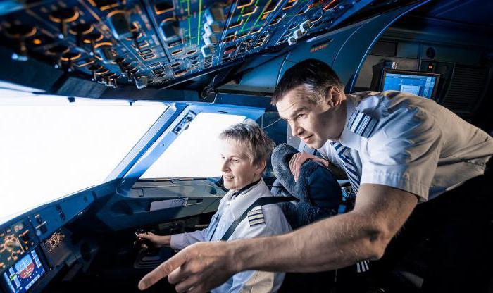 учиться на пилота гражданской авиации