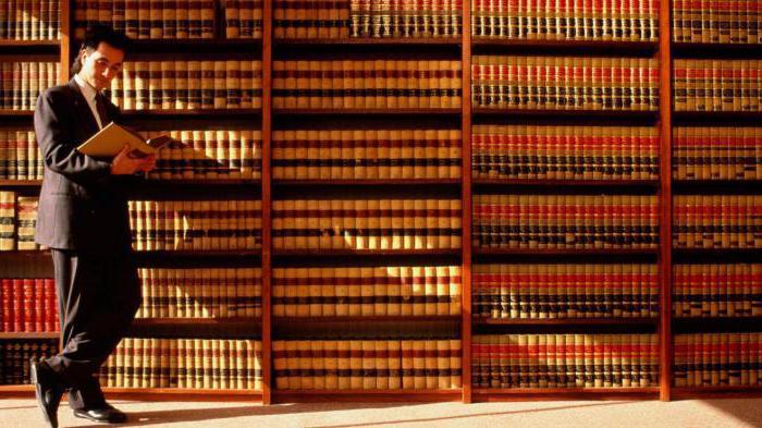 почему я хочу стать юристом