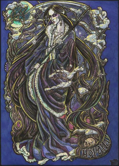 морена богиня