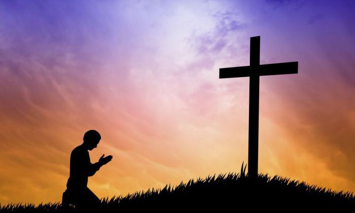 Религиозные нормы: примеры. Право и религиозные нормы