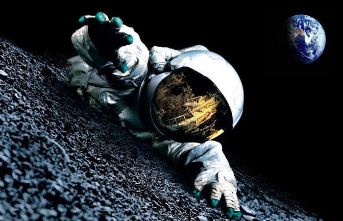 Как влияние космоса на жизнь людей - 1c492