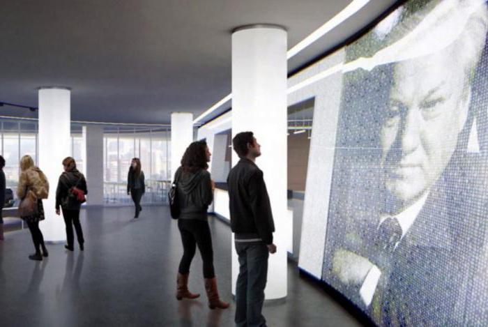 музей ельцина в екатеринбурге фото