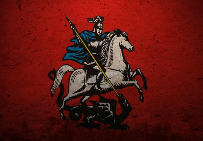москвы герб