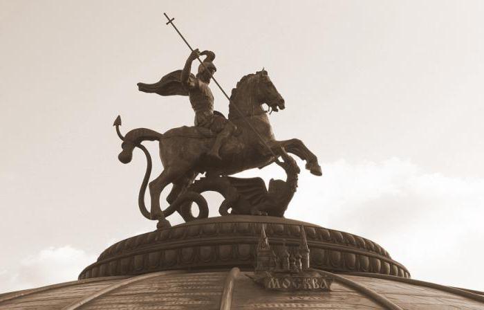 герб города москвы