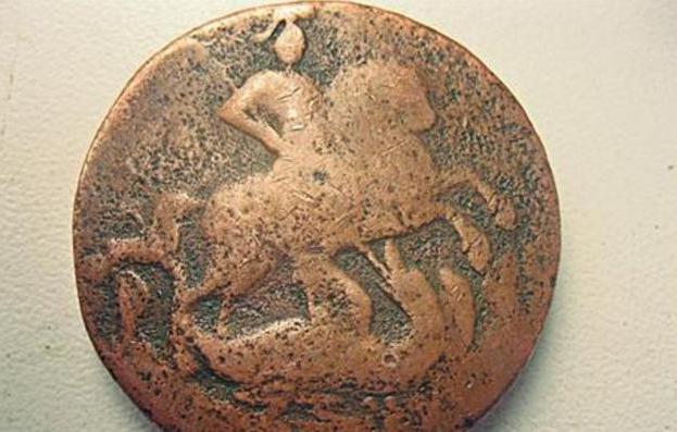герб москвы что символизирует