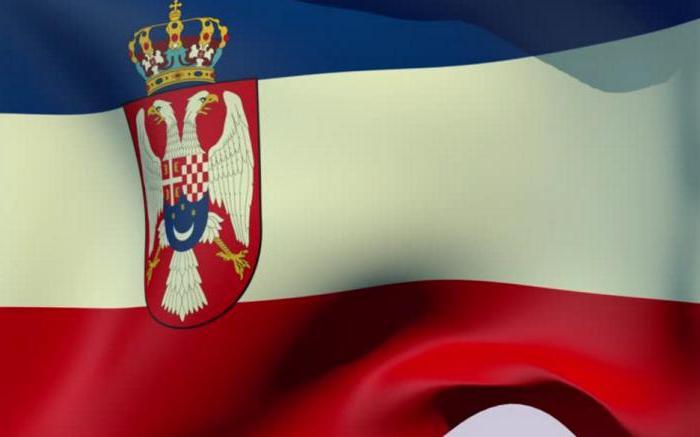 день флаг югославии фото сожалению, всегда