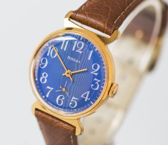 наручные часы российских производителей