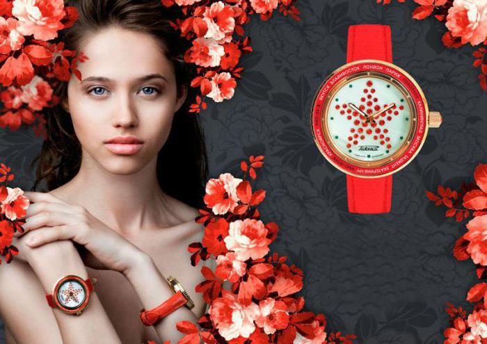 производители российских часов