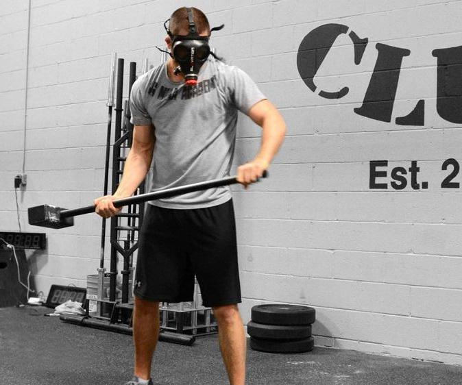 маска для тренировок