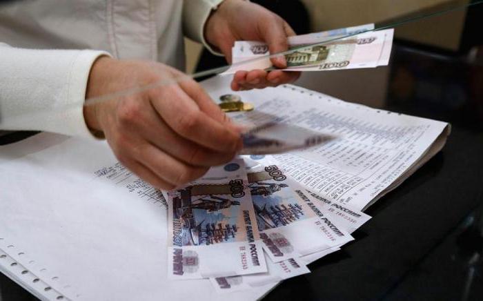 Фонд захисту вкладників в криму офіційний сайт