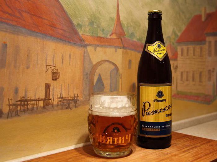 рижское пиво рецептура