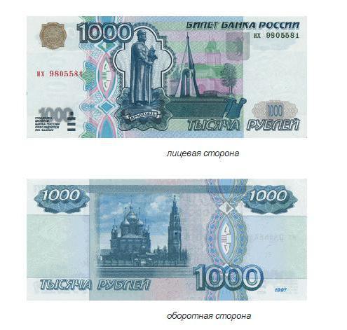 московская ярмарка увлечений купить монеты