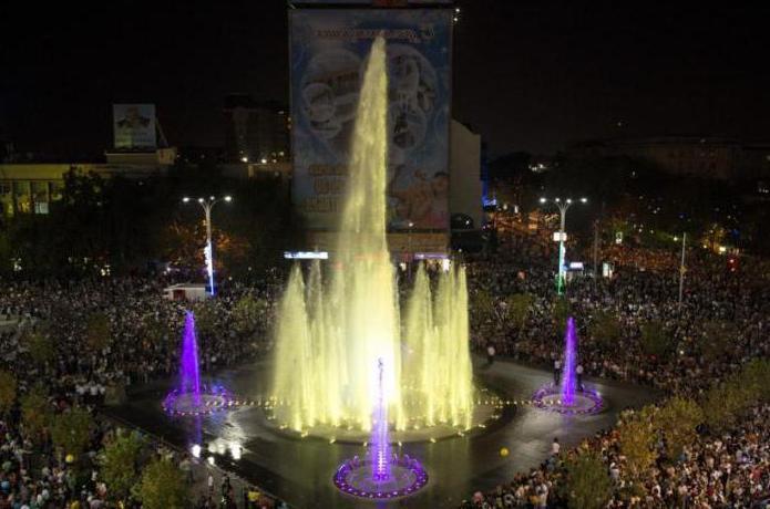 Поющие фонтаны, Краснодар: адрес и фото