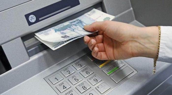 заблокированная кредитная карта сбербанка снять деньги