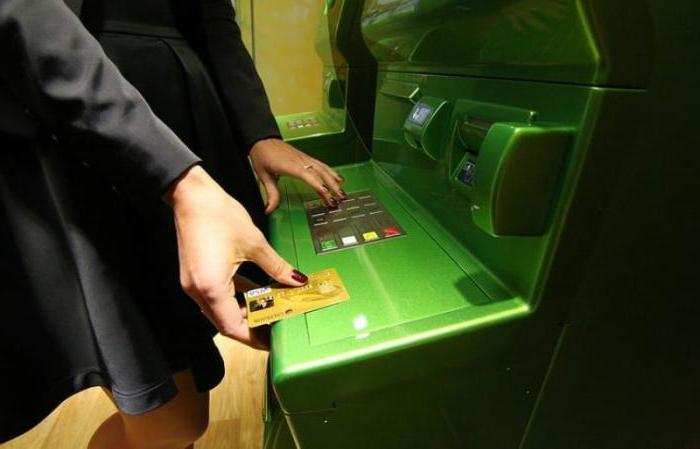 как снять деньги с заблокированной карты сбербанка без паспорта