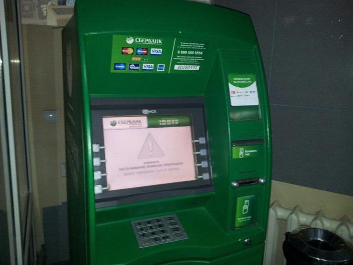как снять деньги с заблокированной карты сбербанка истек срок действия
