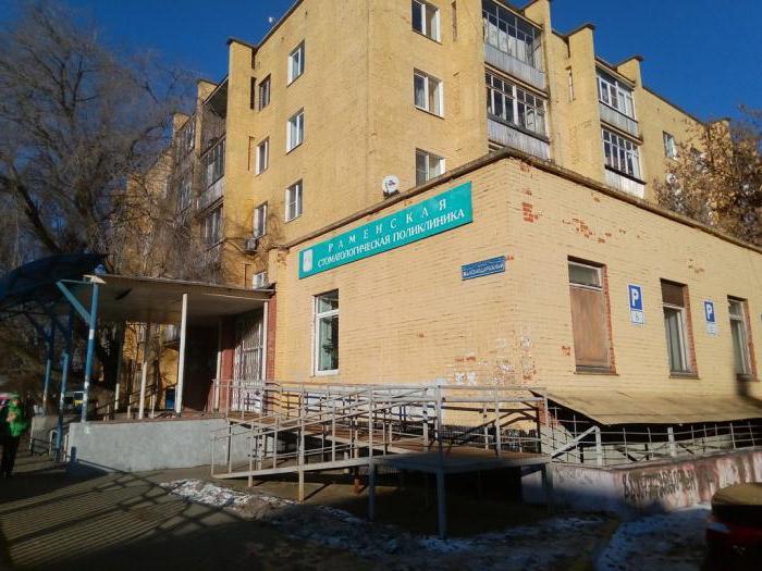 Литовский бульвар 1а центральная клиническая больница ран отзывы