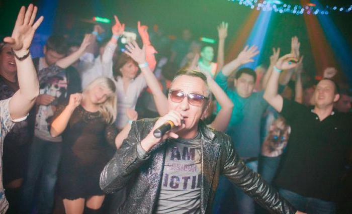 ночной клуб москва познакомиться
