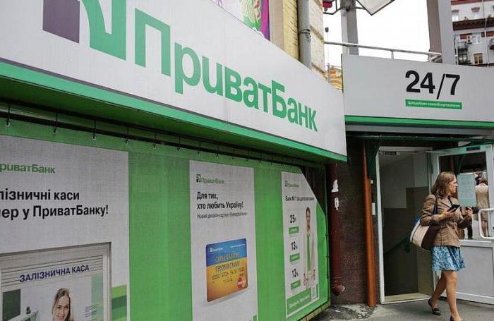 Можно ли с приват банка сделать перевод на бак открытие