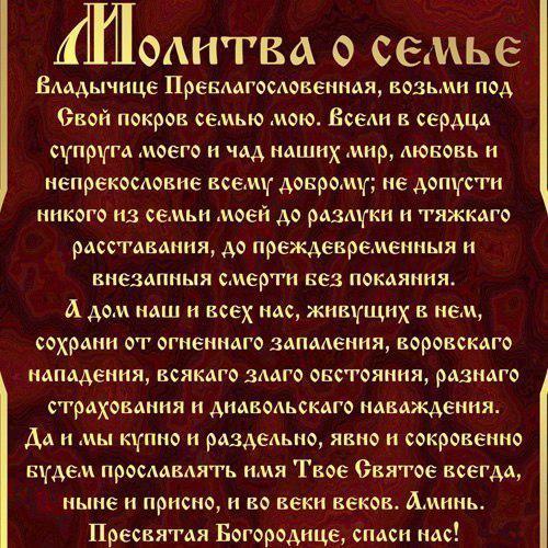 fb.ru/misc/i/gallery/28035/629021.jpg