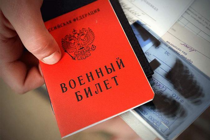 Автобиография образец на Украинском языке в Военкомат