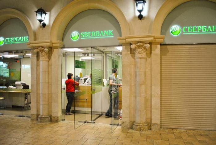 Как открыть счет в швейцарском банке гражданину россии - 919e9