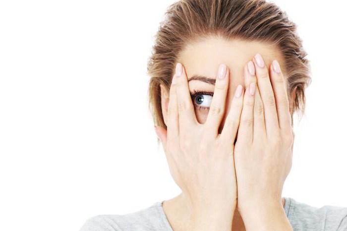 Какой гормон отвечает за страх?