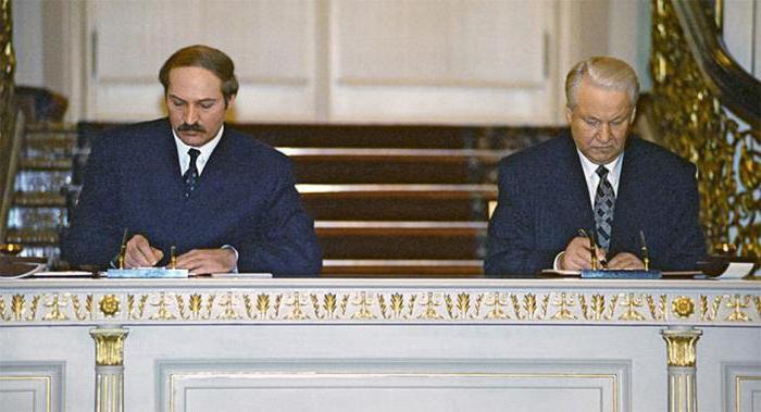 союзное государство россии и белоруссии